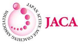 一般社団法人 日本アクティブエイジ指導協会