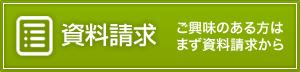 side-banner/01